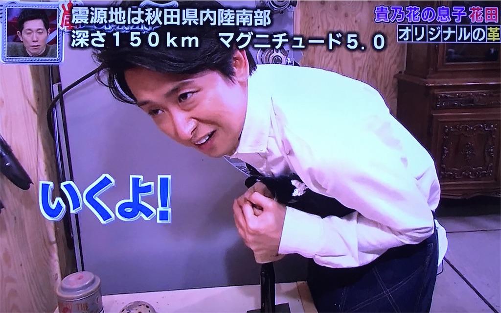 f:id:kazanehime:20170130093729j:image