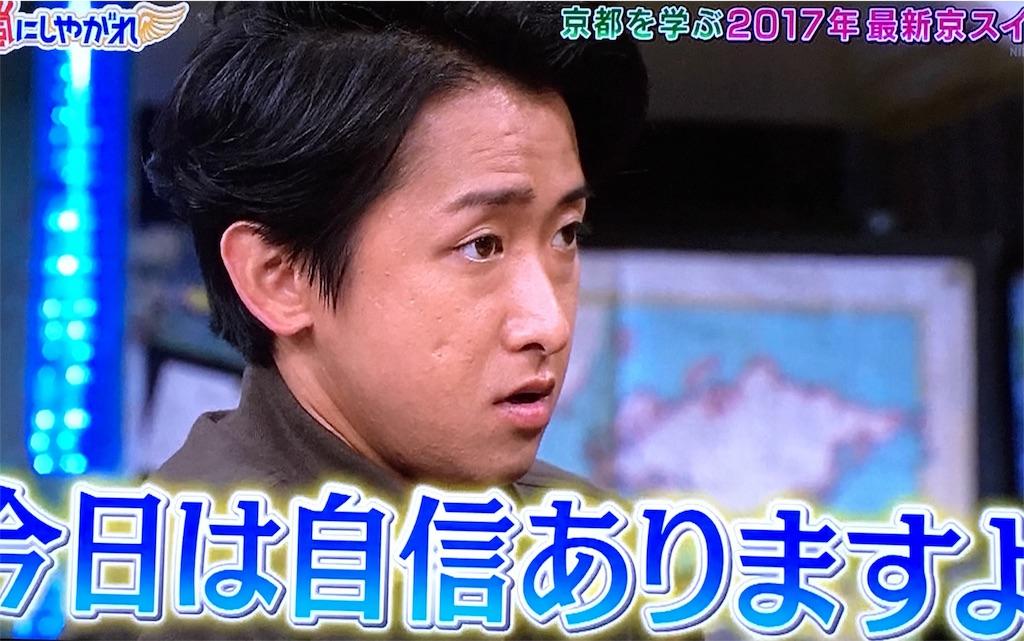 f:id:kazanehime:20170131081552j:image