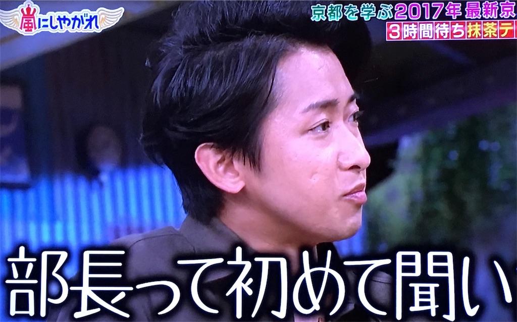 f:id:kazanehime:20170131081843j:image