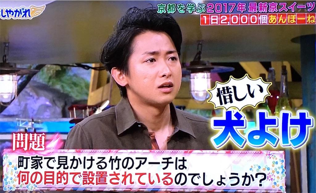 f:id:kazanehime:20170131081915j:image