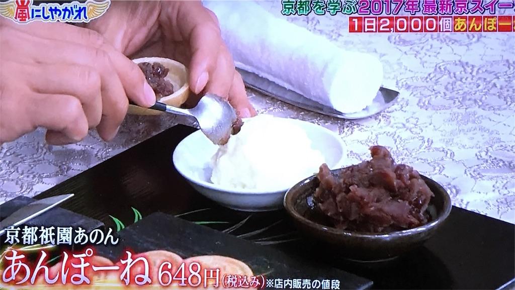 f:id:kazanehime:20170131082025j:image