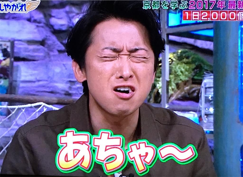 f:id:kazanehime:20170131082133j:image