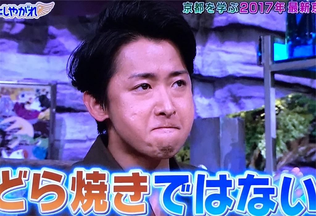 f:id:kazanehime:20170131082442j:image
