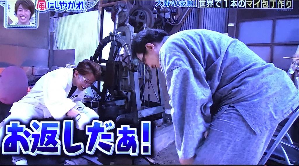 f:id:kazanehime:20170201081725j:image