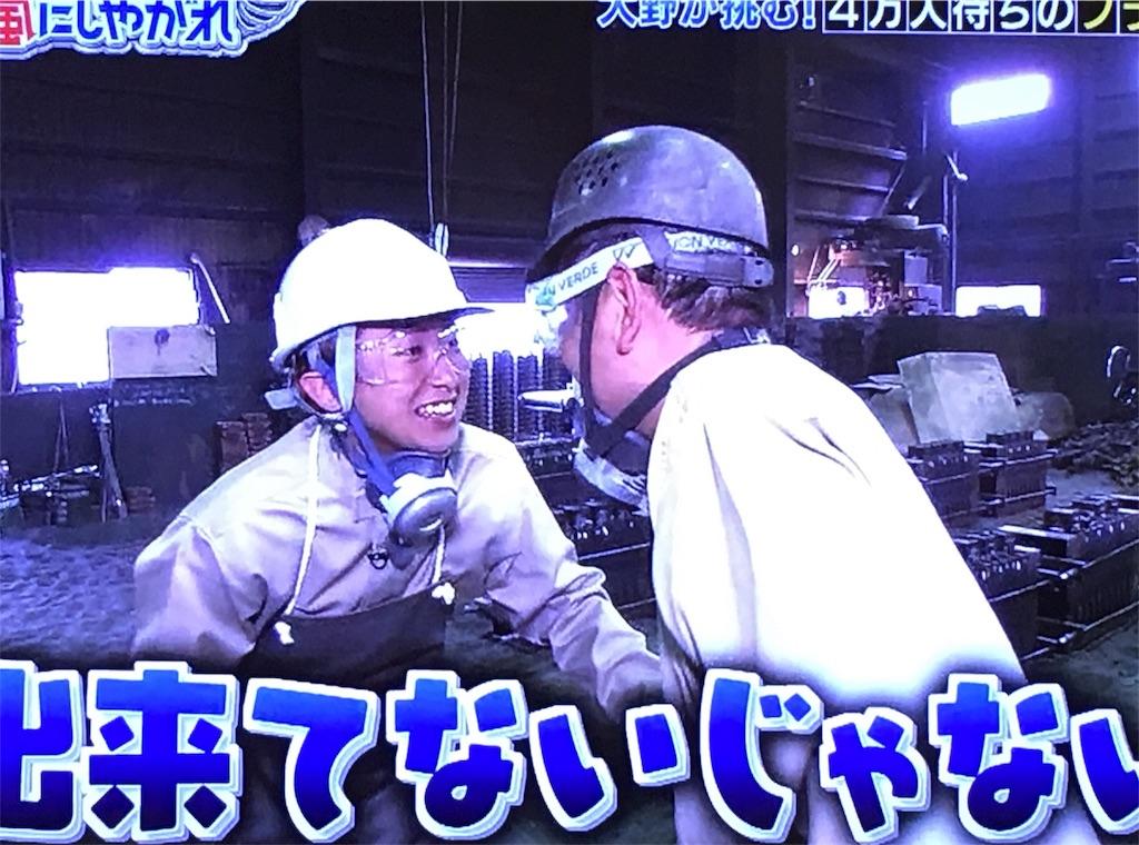 f:id:kazanehime:20170201081914j:image