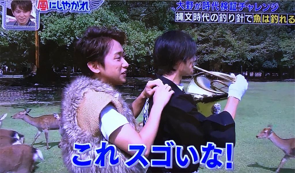 f:id:kazanehime:20170201082013j:image