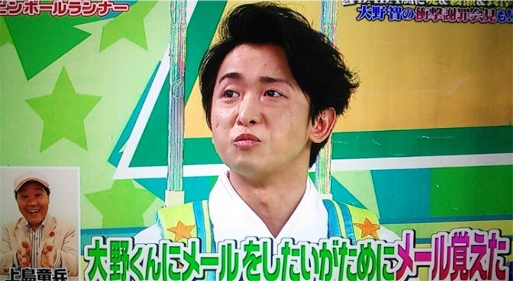 f:id:kazanehime:20170201113438j:image