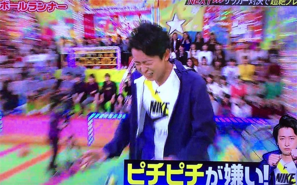 f:id:kazanehime:20170205105119j:image