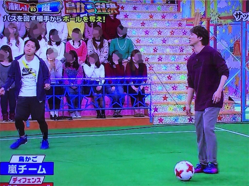 f:id:kazanehime:20170205105327j:image