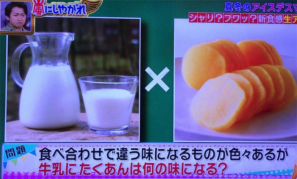 f:id:kazanehime:20170206115302j:image