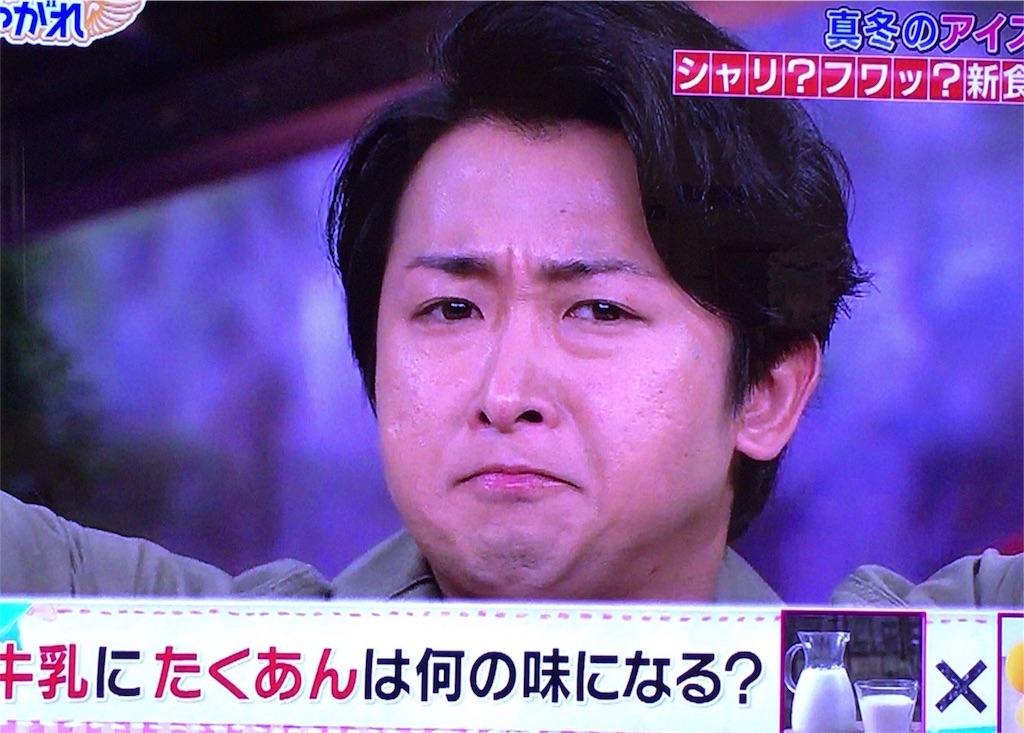 f:id:kazanehime:20170206115333j:image