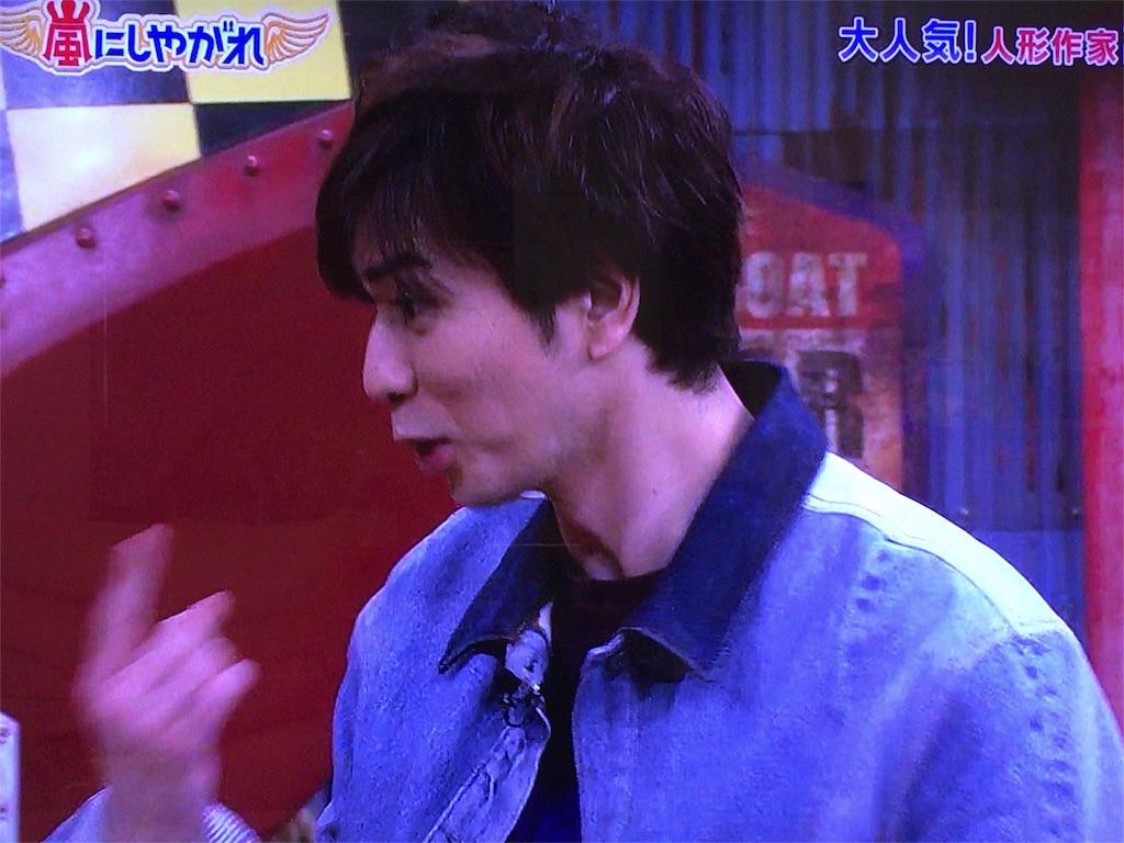 f:id:kazanehime:20170206115714j:image