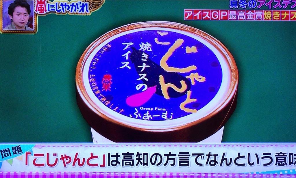 f:id:kazanehime:20170206172228j:image