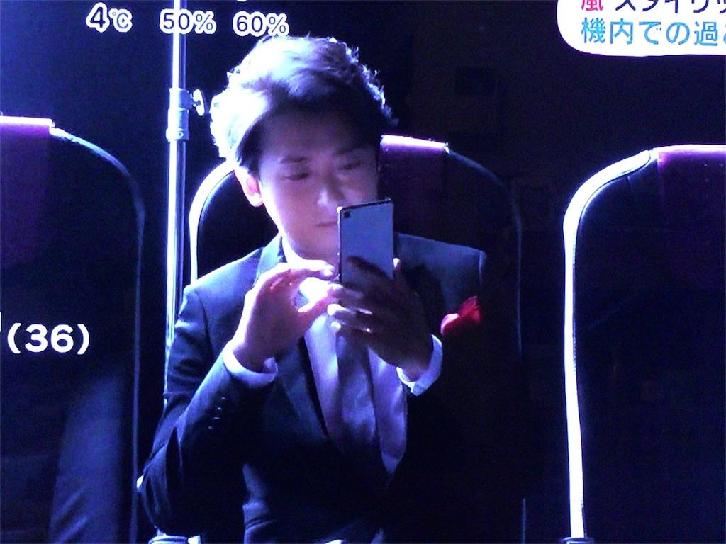 f:id:kazanehime:20170209084040j:image