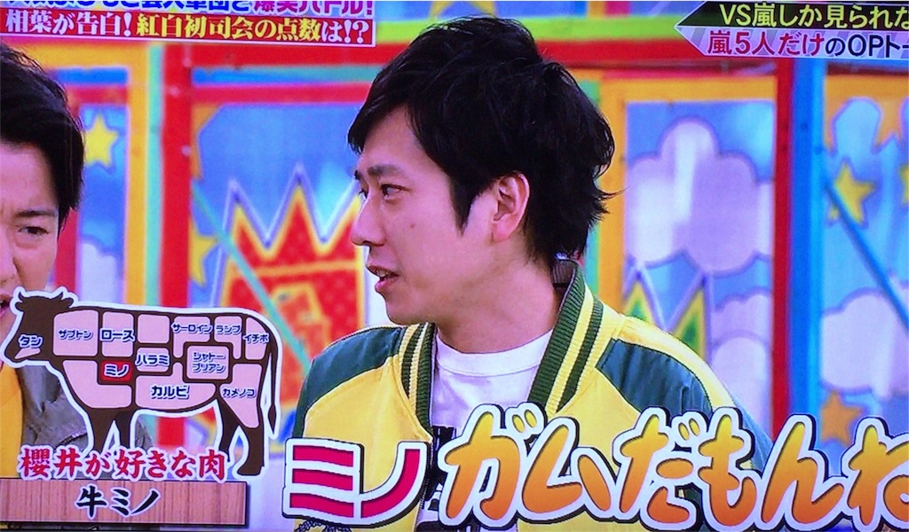 f:id:kazanehime:20170211121852j:image