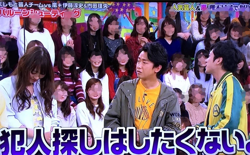 f:id:kazanehime:20170211122345j:image