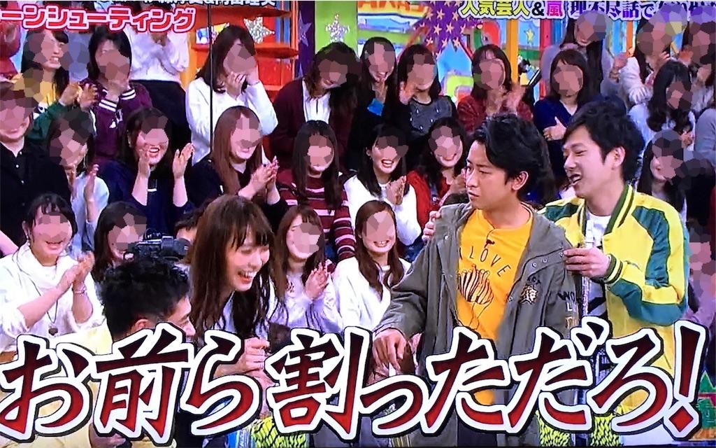 f:id:kazanehime:20170211122416j:image
