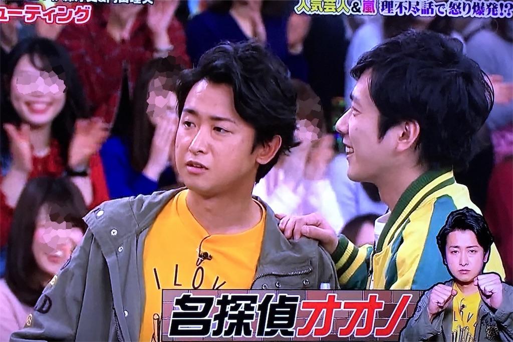 f:id:kazanehime:20170211122507j:image