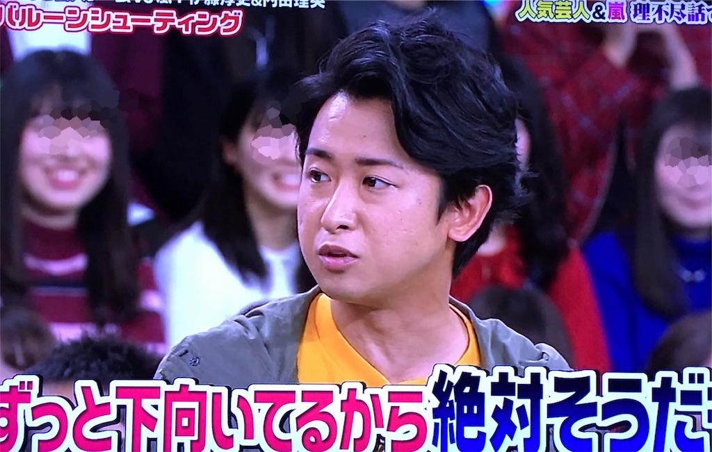 f:id:kazanehime:20170211122519j:image
