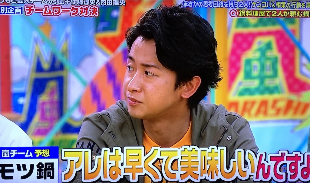 f:id:kazanehime:20170211122824j:image