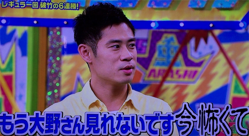 f:id:kazanehime:20170211122842j:image