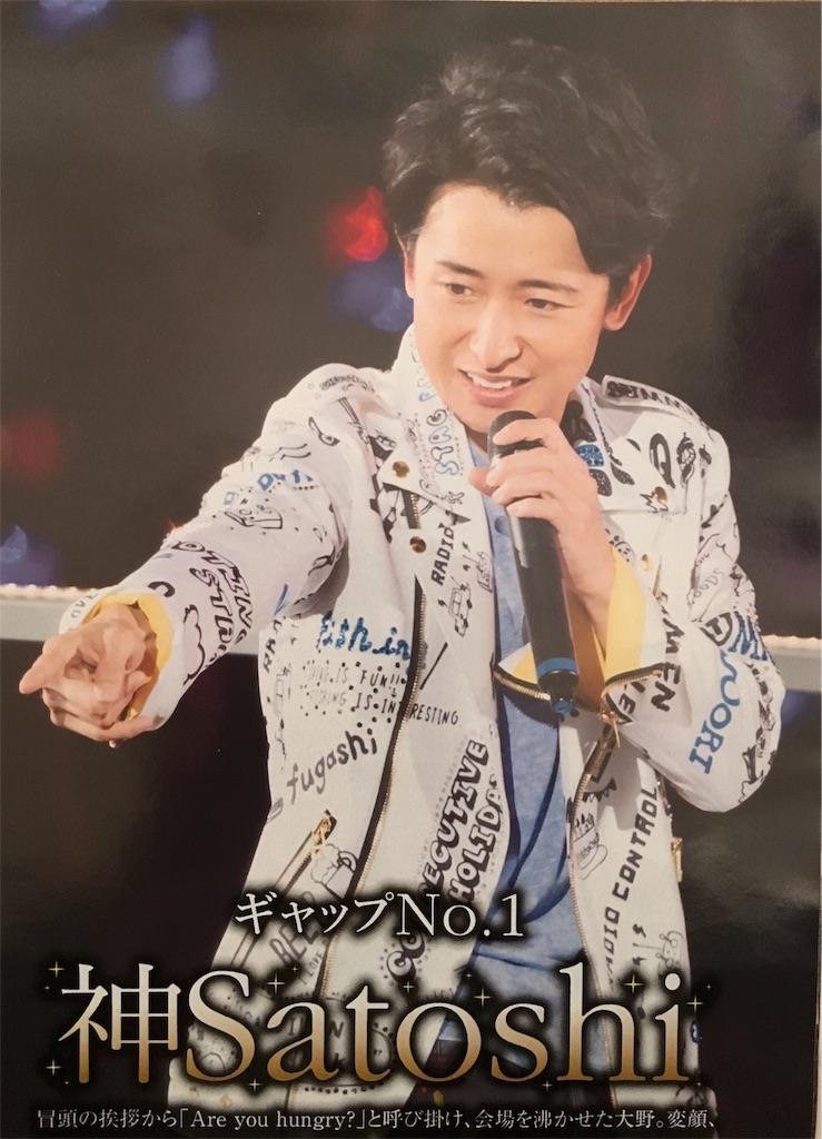 f:id:kazanehime:20170212134959j:image