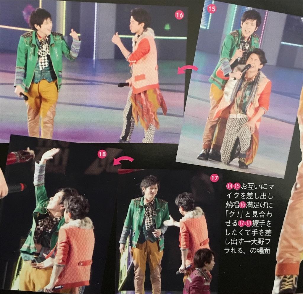 f:id:kazanehime:20170212135038j:image