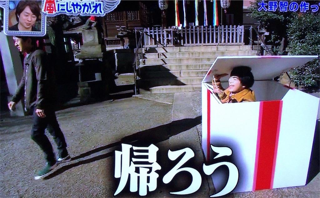 f:id:kazanehime:20170214083245j:image