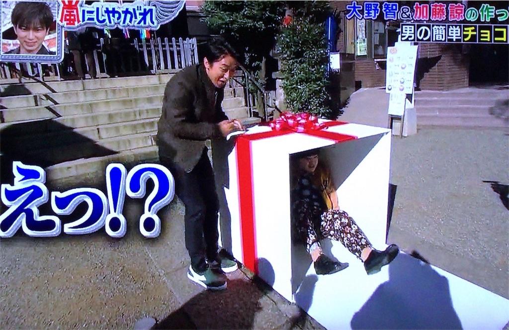f:id:kazanehime:20170214083324j:image