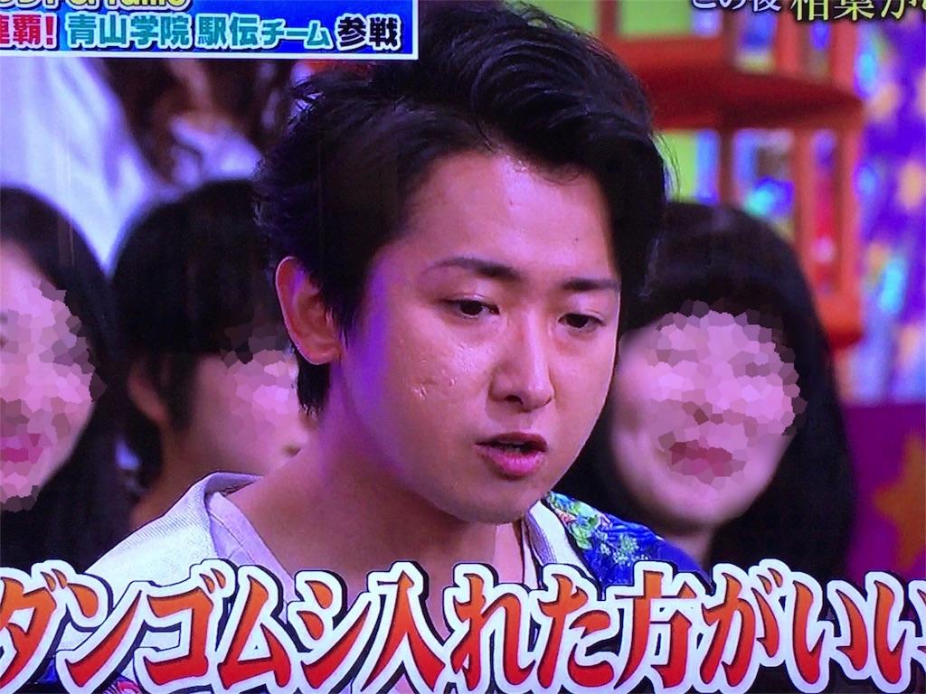 f:id:kazanehime:20170219114838j:image