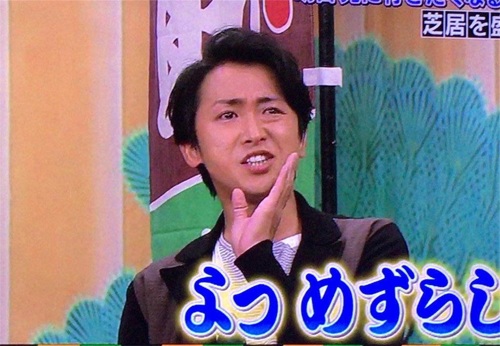f:id:kazanehime:20170220083439j:image