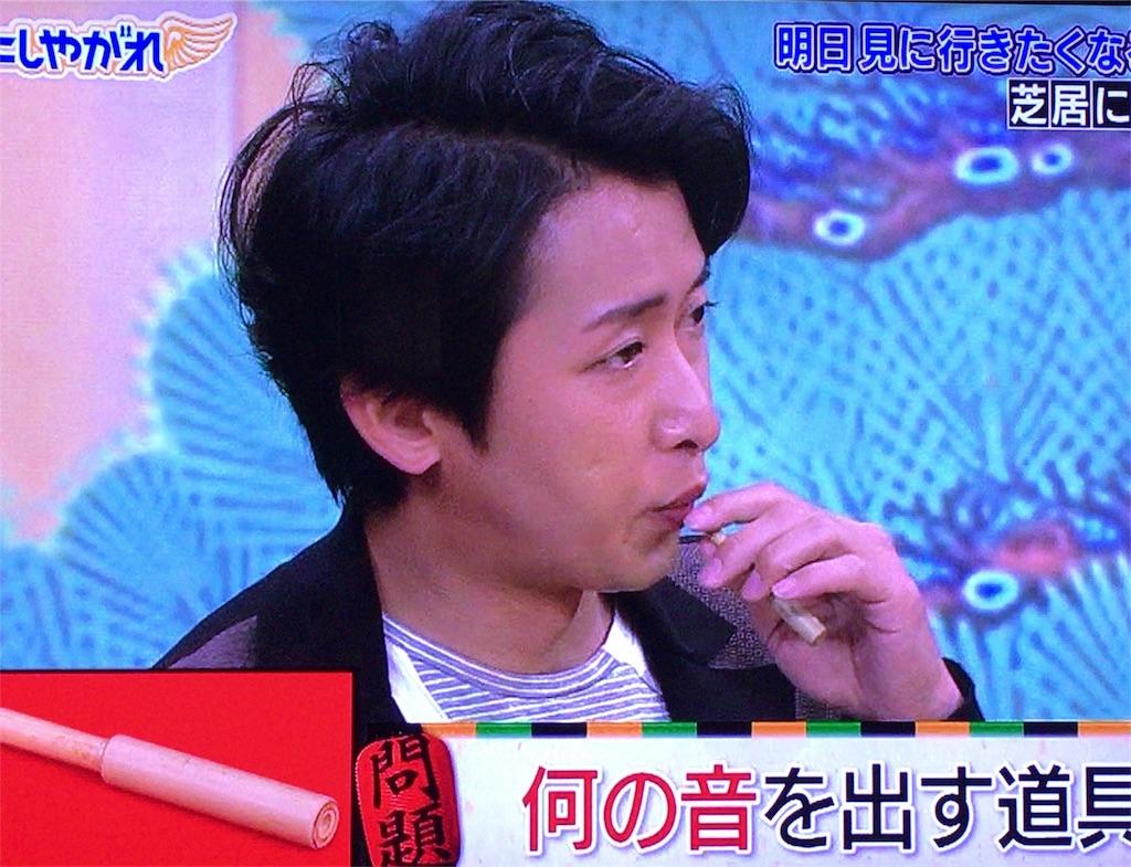 f:id:kazanehime:20170220083516j:image
