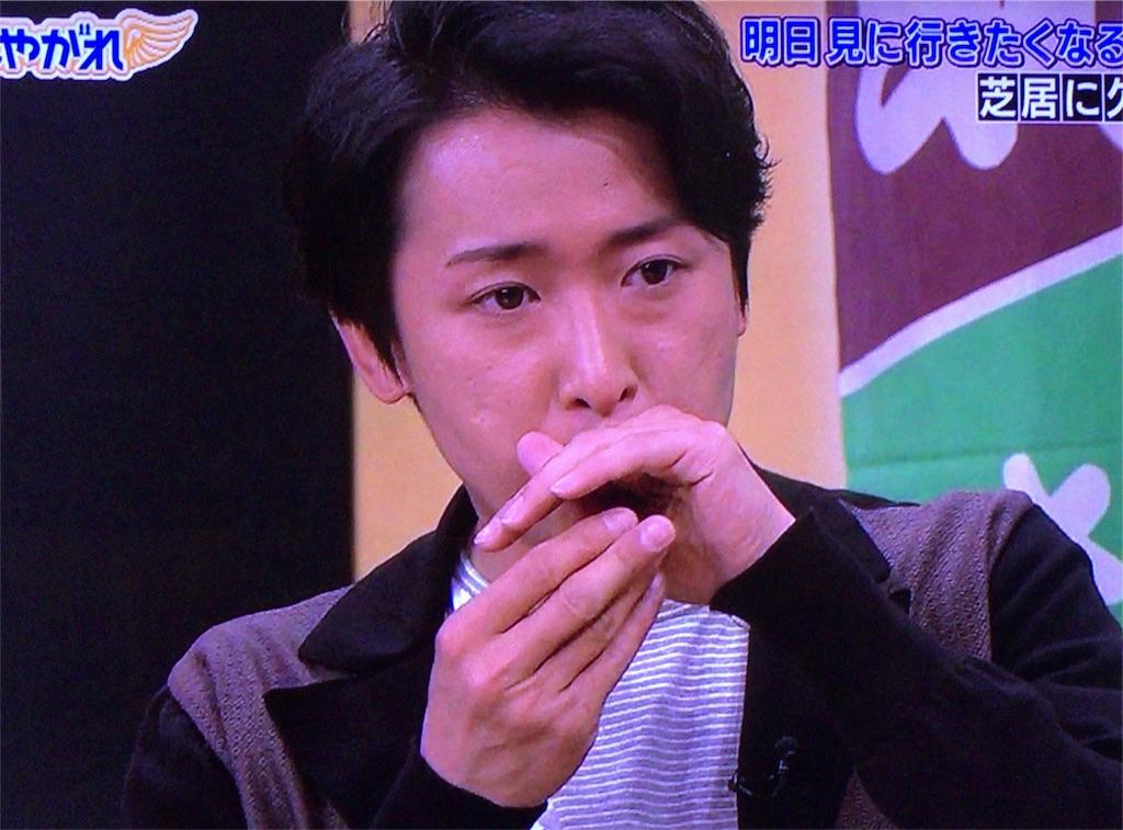 f:id:kazanehime:20170220083531j:image