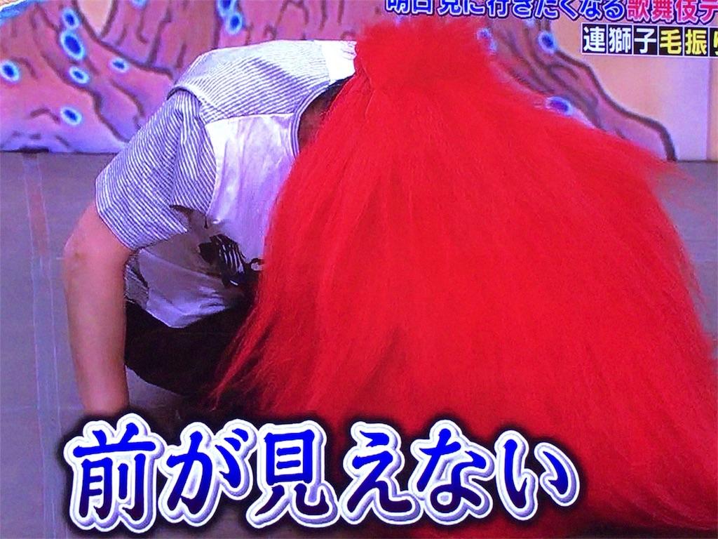 f:id:kazanehime:20170220084043j:image