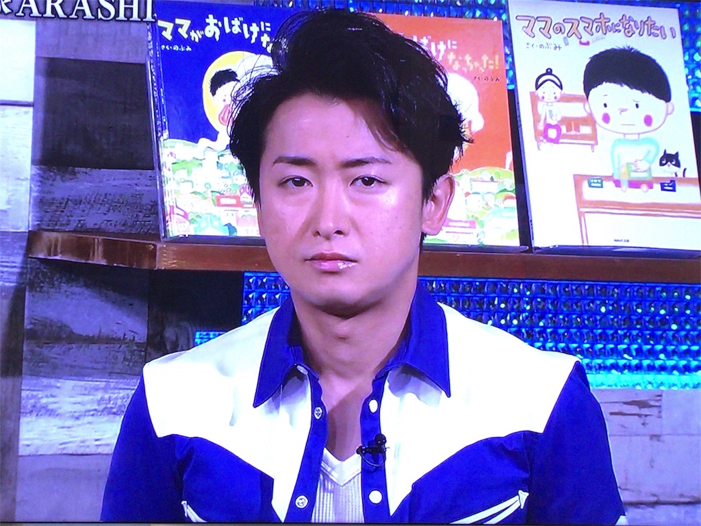 f:id:kazanehime:20170220085943j:image