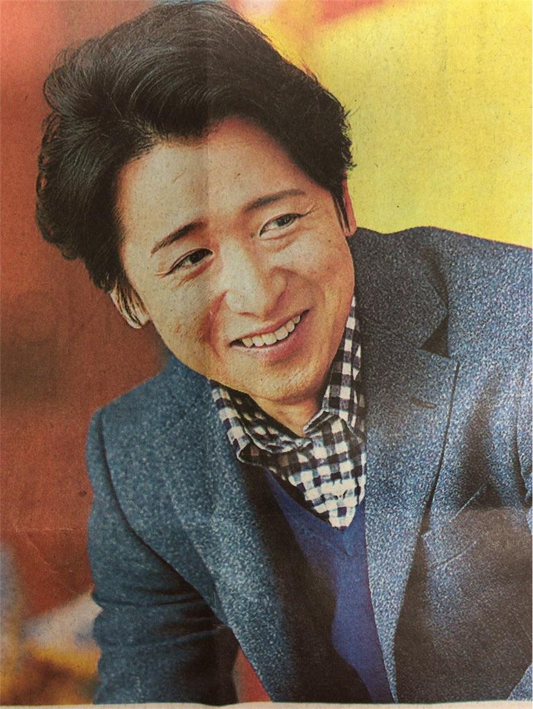 f:id:kazanehime:20170220140110j:image