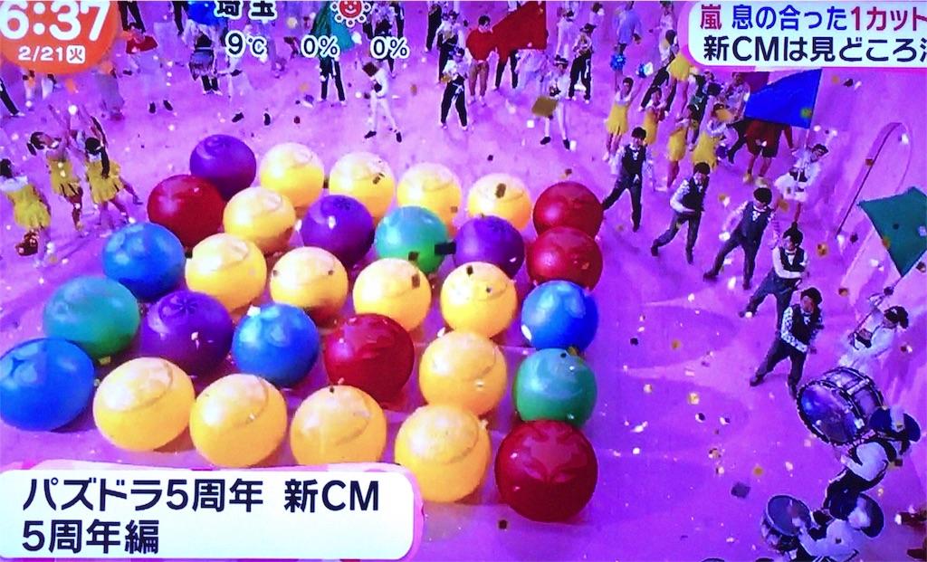 f:id:kazanehime:20170221085339j:image