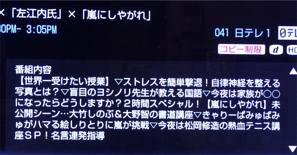 f:id:kazanehime:20170223070917j:image