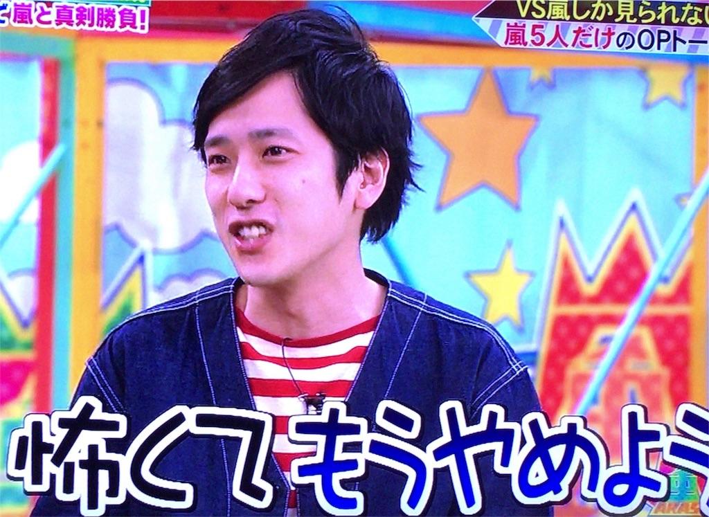 f:id:kazanehime:20170225142334j:image