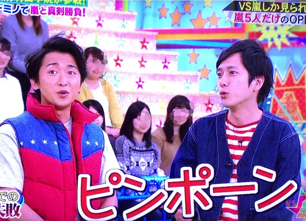 f:id:kazanehime:20170225150139j:image