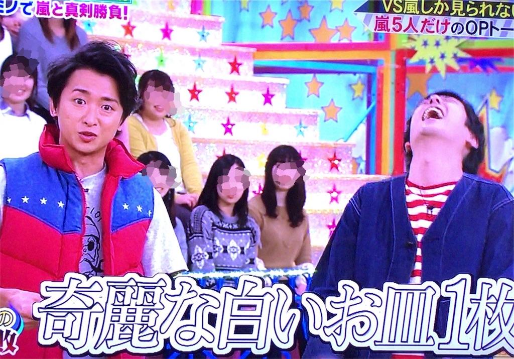 f:id:kazanehime:20170225150211j:image