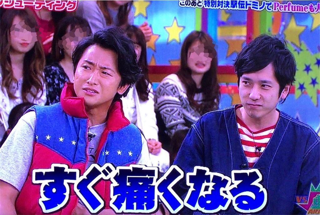 f:id:kazanehime:20170225150521j:image