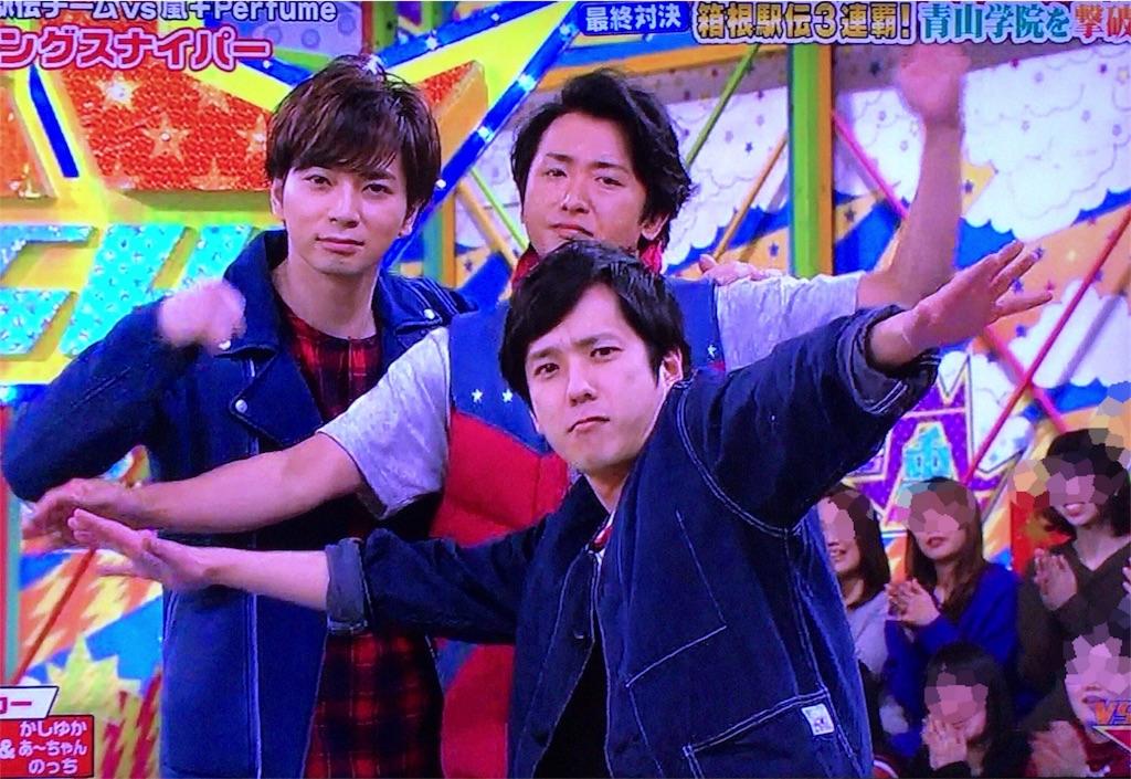 f:id:kazanehime:20170225151243j:image