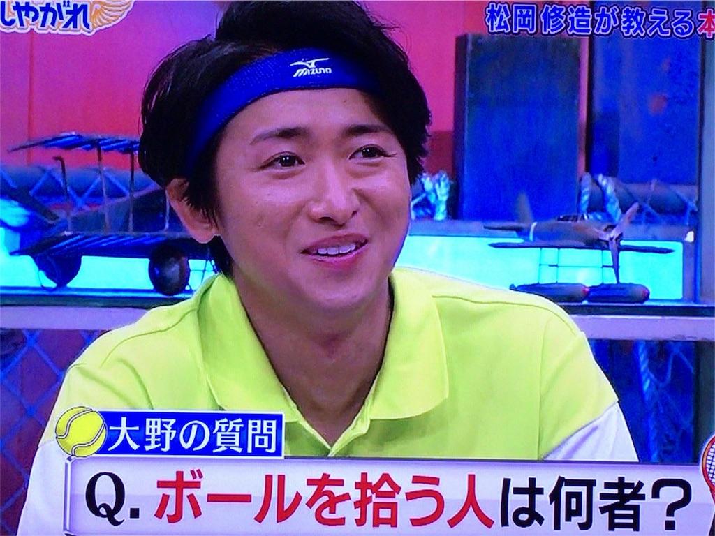 f:id:kazanehime:20170228093839j:image