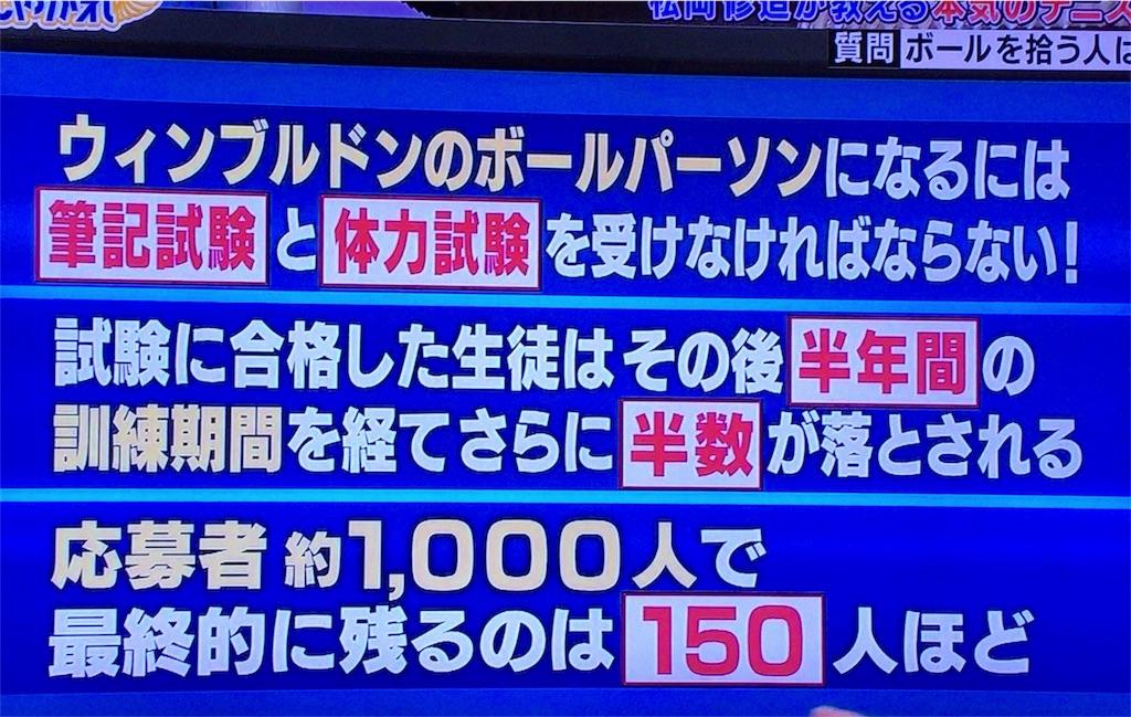 f:id:kazanehime:20170228093848j:image