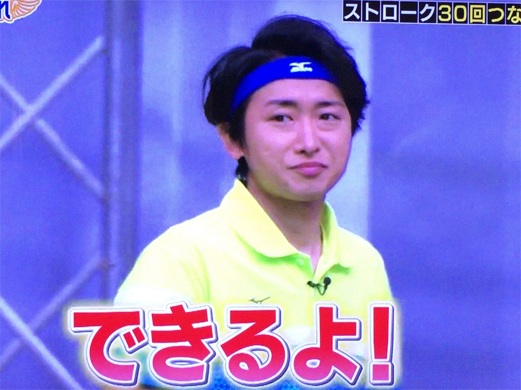f:id:kazanehime:20170228094459j:image