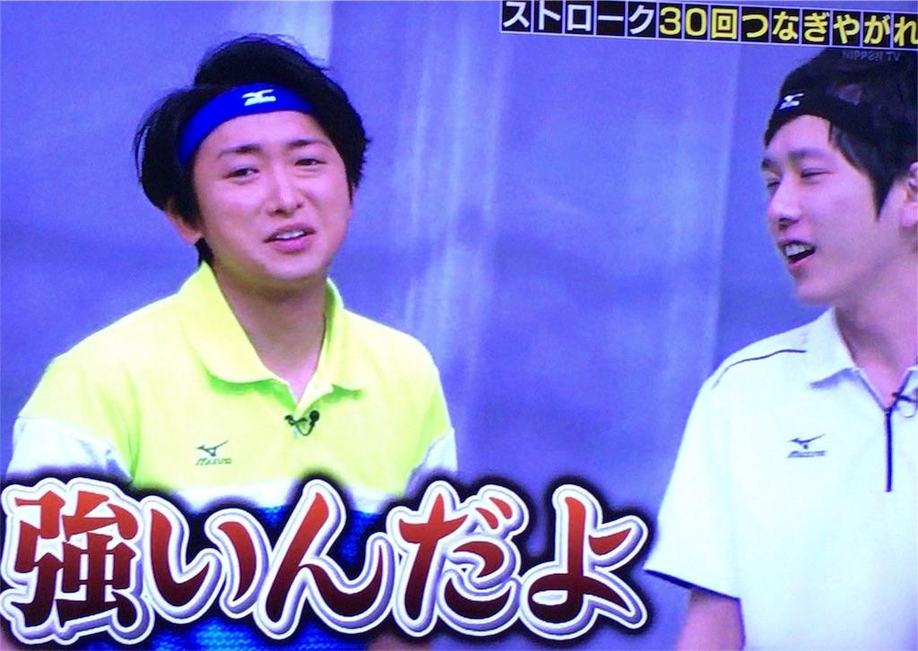 f:id:kazanehime:20170228094615j:image