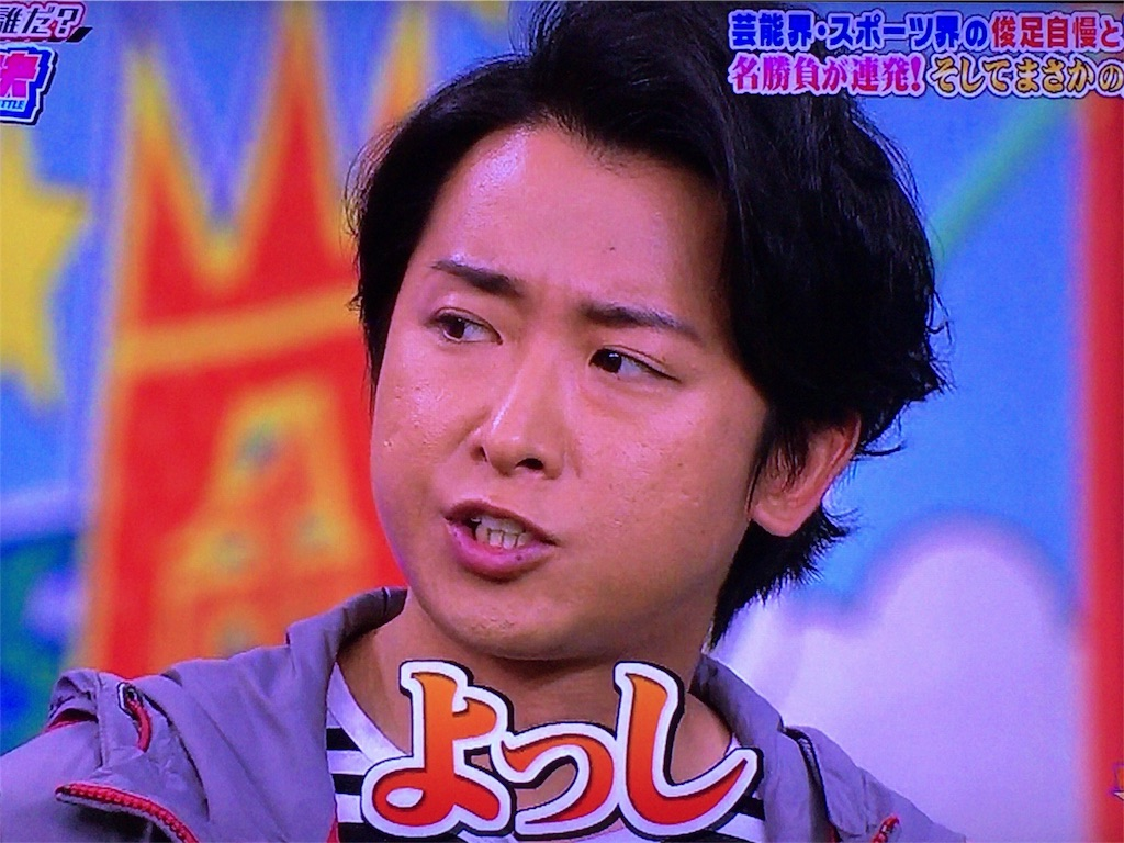 f:id:kazanehime:20170304141514j:image