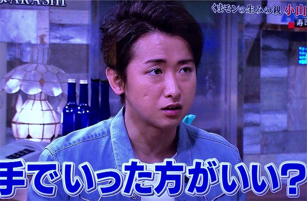 f:id:kazanehime:20170306082238j:image