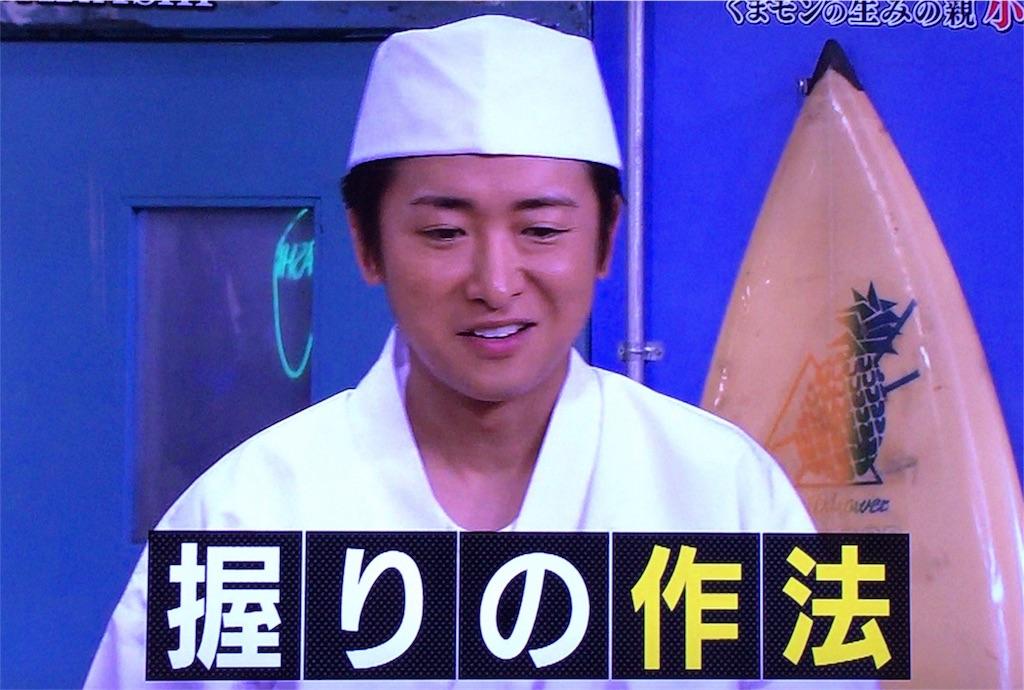 f:id:kazanehime:20170306082406j:image